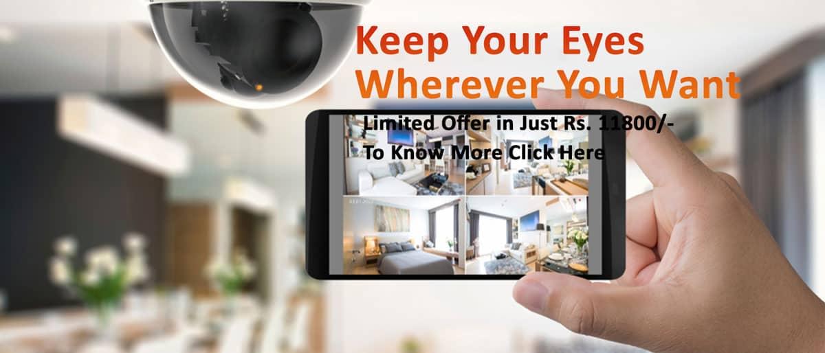 cctv-camera-installation-price-offer-in-jaipur